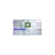 Cменные мешки / пылесборники 4 шт FIS FS 0203