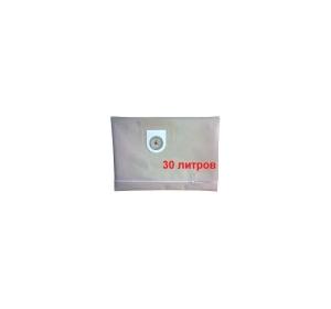 Постоянный мешок / пылесборник FIS FST 2402