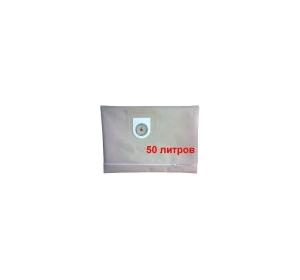 Постоянный мешок / пылесборник FIS FST 2403