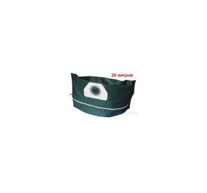 Постоянный мешок / пылесборник FIS FST 1402