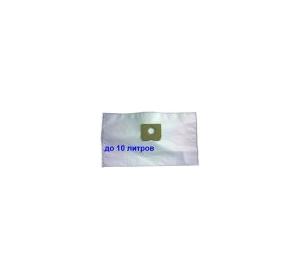 Сменные мешки / пылесборники 4 шт FIS FS 9926