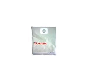 Постоянный мешок / пылесборник FIS FST 2601