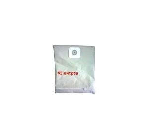 Постоянный мешок / пылесборник FIS FST 2602