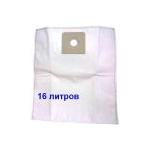 Сменные мешки / пылесборники 4 шт FIS FS 2607
