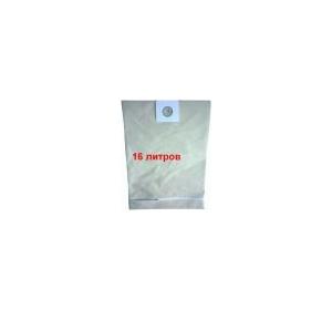 Постоянный мешок / пылесборник 4 шт FIS FST 2607