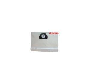 Постоянный мешок / пылесборник FIS FST 1405
