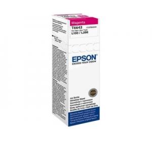 ЧЕРНИЛА EPSON L100/L200 YELLOW (C13T66434A) 70 МЛ
