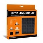 Фильтр угольный прямоугольный PYRAMIDA HES-HEF