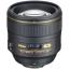 Объектив Nikon 85mm f/1.4G AF-S Nikkor (JAA338DA)