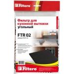 Фильтр для кухонной вытяжки угольный FILTERO FTR 02