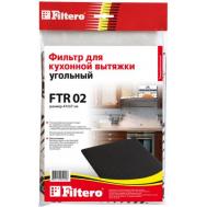 Фильтр для кухонной вытяжки угольный FILTERO F ...