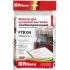 Фильтр для кухонной вытяжки жиропоглащающий FILTERO FTR 03