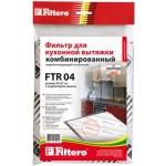 Фильтр для кухонной вытяжки комбинированый FILTERO FTR 04