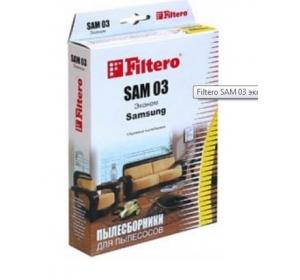 Пылесборник FILTERO Эконом SAM 03
