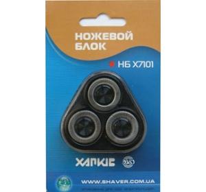 НОЖЕВОЙ БЛОК ХАРЬКОВ НБ Х 7101