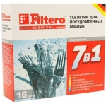 Таблетки для посудомоечных машин 7 в 1, 16 штук FILTERO РН 002899