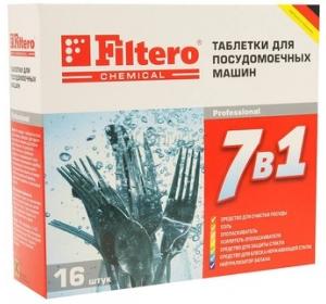 Таблетки для посудомоечных машин (7в1) Filtero РН 002899 16 шт