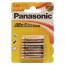 Panasonic ALKALINE POWER AAA BLI 4 (LR03REB/4BPR)