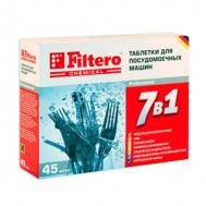 Таблетки Filtero для посудомоечных машин 7 в 1 ...