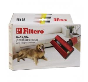 Насадка FILTERO FTN 08 для уборки шерсти животных