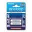 Panasonic Eneloop AAA 750 2BP mAh NI-MH (BK-4MCCE/2BE)