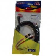 Аудио-кабель Atcom mini-jack 3.5мм(M) to mini- ...