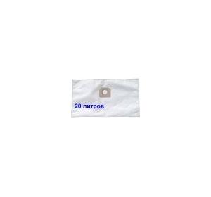 Сменные мешки / пылесборники 4 шт FIS FS 1706