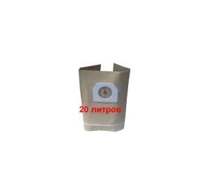 Постоянный мешок / пылесборник FIS FST 1706