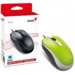 Мышка GENIUS DX-120 USB GREEN (31010105105)