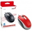 Мышка Genius DX-120 USB Red (31010105104)