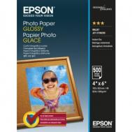 EPSON GLOSSY PHOTO PAPER (C13S042549)