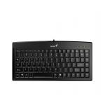 Клавиатура GENIUS LUXEMATE 100 (31300725104)