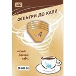 Фильтры для кофеварок СЛОН CF-04.80 C-K