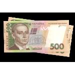 ПОДАРОК НА УСТАНОВКУ- 1000 ГРН