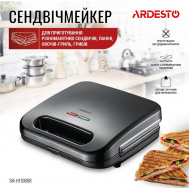 Вафельница ARDESTO SM-H110BGR