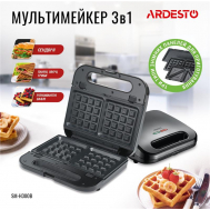 Вафельница ARDESTO SM-H300B