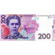 ПОДАРОК 200 ГРН