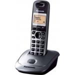 Радиотелефон PANASONIC KX-TG2511UAM METALLIC