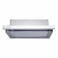 Вытяжка PERFELLI TL 6802 C S/I 1200 LED (УЦЕНКА)