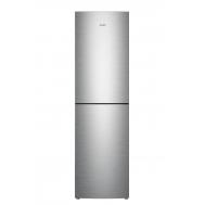 Холодильник ATLANT ХМ 4625 541 (УЦЕНКА)